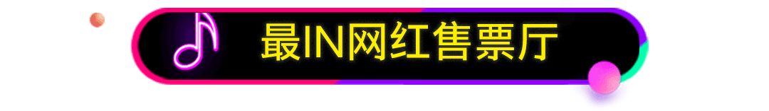 国庆 | 十一旅游爆款圣地,杭州打卡新地标- 探路驴户外探险网